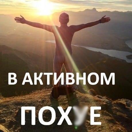 Ваня Сидорук, Ровно - фото №1