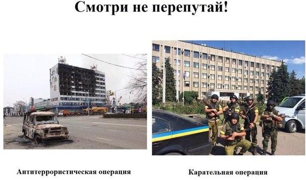 Депутаты не могут договориться по трем комитетам Рады, - Томенко - Цензор.НЕТ 4977