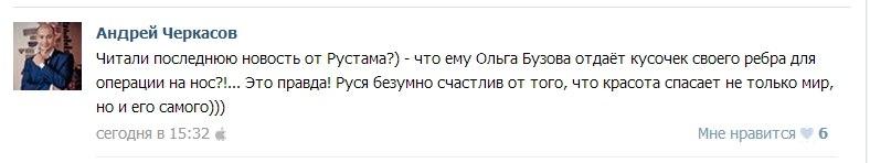 Андрей Черкасов. - Страница 4 EKbTO2f7fGU