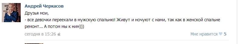 Андрей Черкасов. - Страница 4 7berqcIAHW8