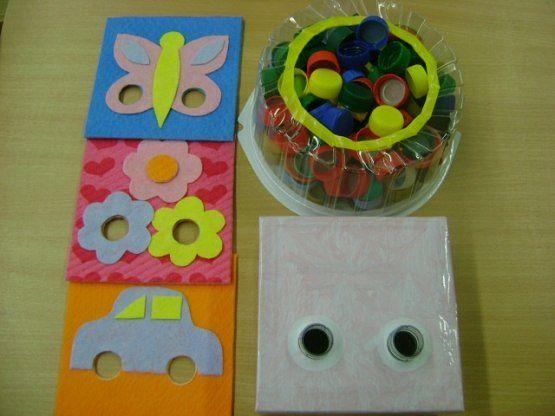 Дидактический материал для детского сада своими руками