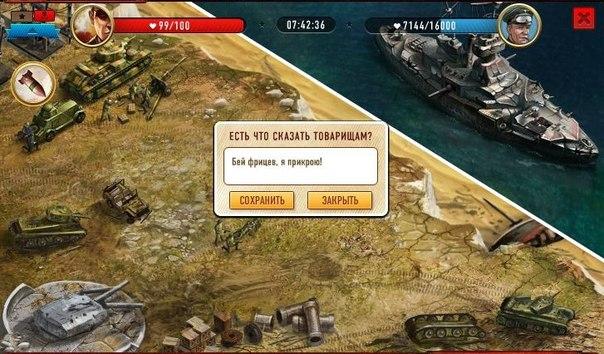 Старые игры xbox 360 freeboot скачать торрент prakard.