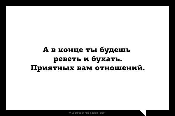 https://pp.userapi.com/c540103/v540103338/2cbdb/mVIO97w8seM.jpg