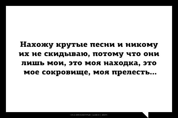 http://cs14114.vk.me/c540103/v540103338/304c1/-0wKnKqF3Yo.jpg