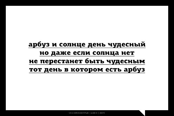 http://cs14114.vk.me/c540103/v540103338/32c40/HU8mIa56oeg.jpg