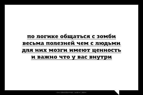 http://cs14114.vk.me/c540103/v540103338/34866/HhECOBwHrmg.jpg