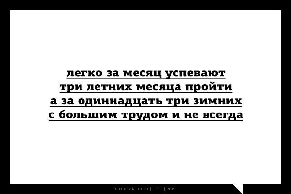 http://cs14114.vk.me/c540103/v540103338/36a96/9SwzBF2GNr8.jpg