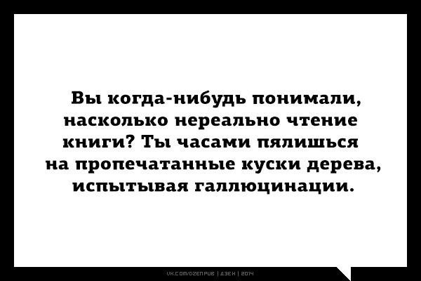 https://pp.vk.me/c540103/v540103338/477d1/9dYTzL9-398.jpg
