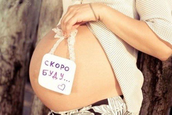 Картинки с беременными женщинами скоро буду