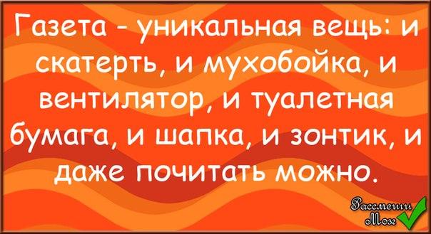http://cs14111.vk.me/c540103/v540103345/14762/LCz8SZi-35s.jpg