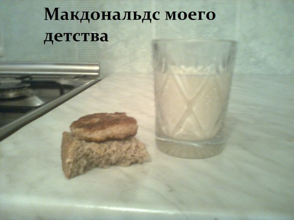 http://cs14111.vk.me/c540103/v540103352/12d31/G7Nh9kE4OBo.jpg