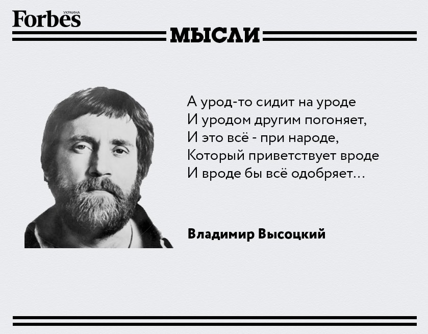 Путин заявил о необходимости оптимизации бюджета России - Цензор.НЕТ 1947