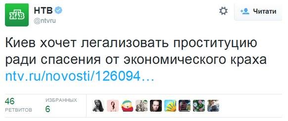 Суд обязал ЦИК и окружком №16 признать депутатом Македона, - СМИ - Цензор.НЕТ 9063