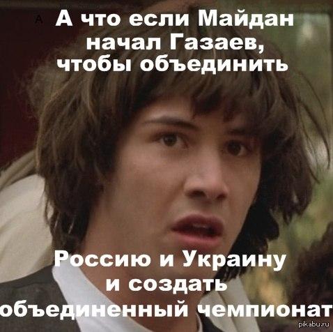fan-db.ru