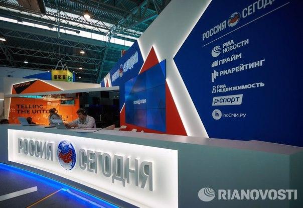 РИА Новости, Алексей Даничев Россия сегодня начала прием заявок