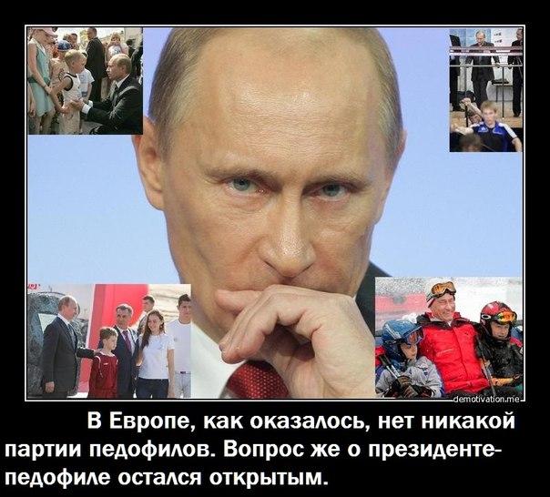 """Саакашвили встречают в Грузии после его выступления в ООН: """"Путин уже у всех стоит поперек глотки"""" - Цензор.НЕТ 8067"""