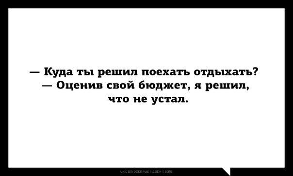 http://cs14102.vk.me/c540103/v540103524/210c7/ND-flX-kxvU.jpg