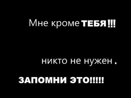 21 января 2015 года рома жёлудь написал в статусе на своей страничке вконтакте, что безумно любит катю эс и не может