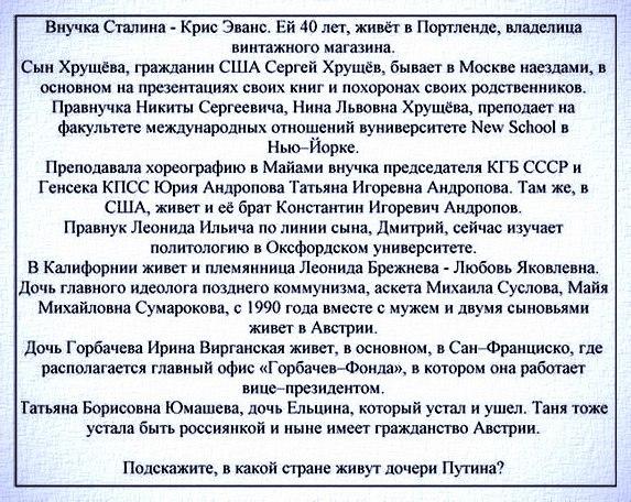 https://pp.vk.me/c540103/v540103528/11313/UKie2pfhpZk.jpg