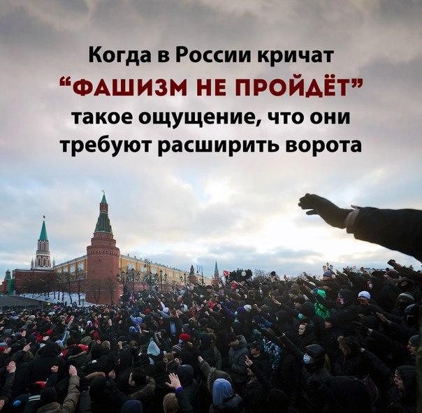 В России за статью про Крым задержали редактора газеты - Цензор.НЕТ 1479