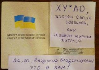 Украина дорогой и кровавой ценой выходит из-под имперского влияния, - Шендерович - Цензор.НЕТ 72