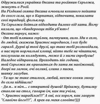 В Болгарии начались совместные с США зимние военные учения - Цензор.НЕТ 424