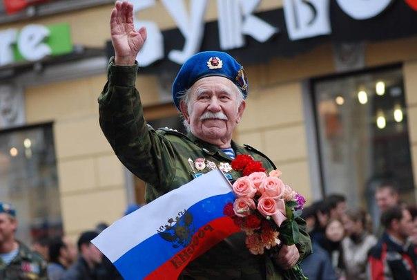 песня российский дед мороз слушать текст