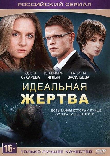 erotichnie-devushki-goroda-samari-rossiyskoy-federatsii