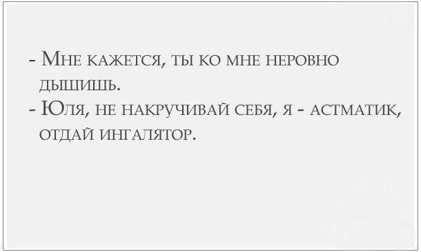 http://cs14111.vk.me/c540103/v540103537/18e7c/l9Q2yV-gSRk.jpg