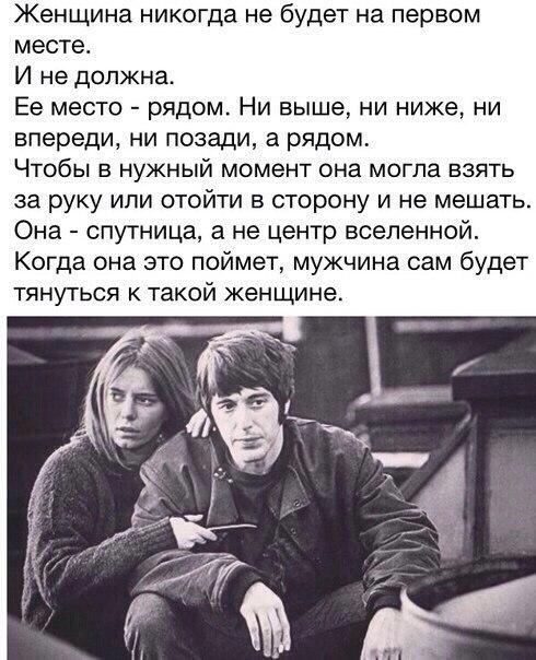 Руслан Макамбаев | Казань