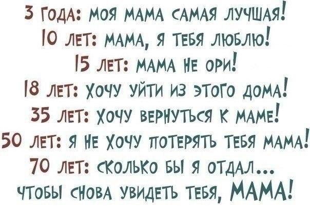 Цените, берегите и любите мам, они важнее всех на свете...