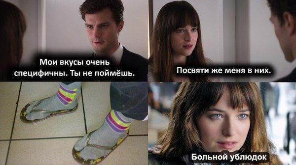 Всяко - разно 126 )))