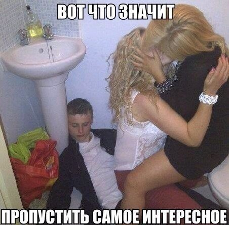 Всяко - разно 128 )))