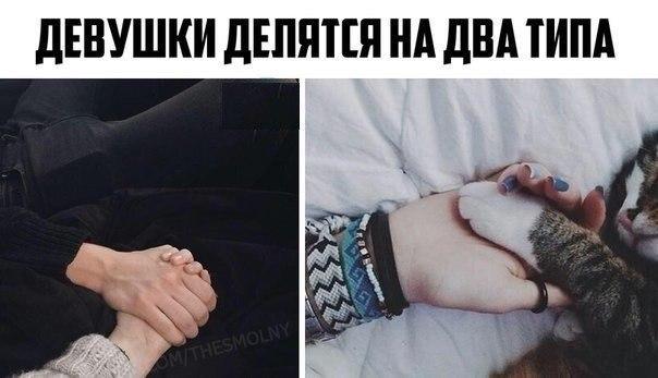 Всяко - разно 129 )))