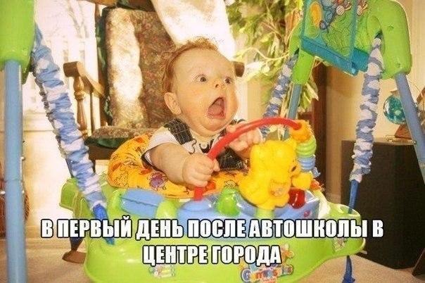 Всяко - разно 131 )))