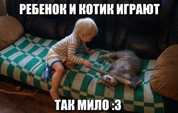 Всяко - разно 139 )))