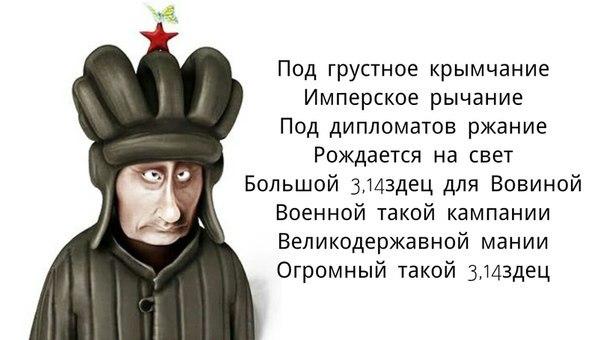 """В деле Навальных """"Ив Роше"""" действовала под давлением Кремля, - Le Monde - Цензор.НЕТ 284"""