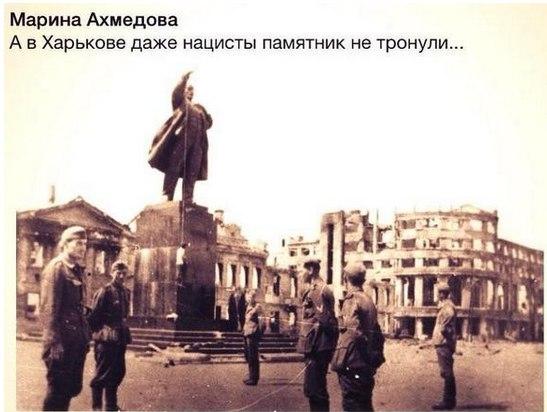 В Харькове снесли памятник Ленину - Цензор.НЕТ 5035