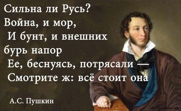 Великие люди, подвиги, важные исторические события, цитаты Y7KI8mPC_pE