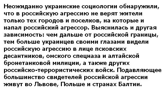О политике - Страница 40 0Fgm_ovb5ZE