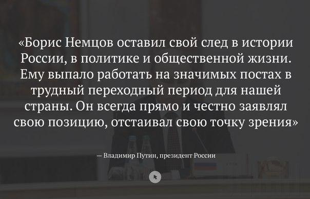Президент России Владимир Путин заверил, что будет сделано все, чтобы организато...