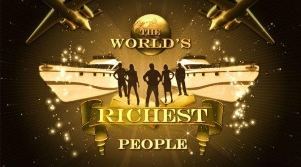 Самые богатые люди мира.