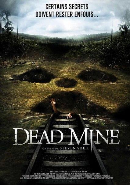 Подземелье мертвых (2012)