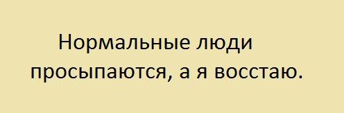 http://cs14114.vk.me/c540103/v540103592/1e80e/MTKy8h3bllw.jpg