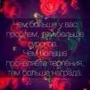 Фото Мамета Чабанова №26