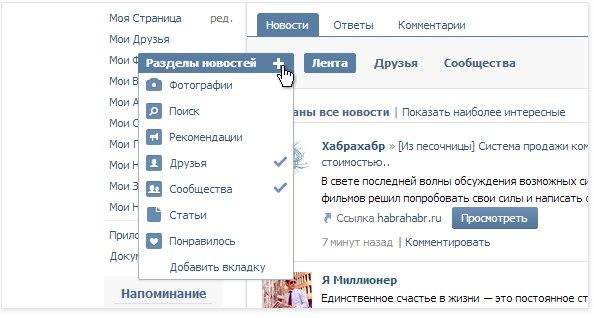 Новости омска и омской области колосовка