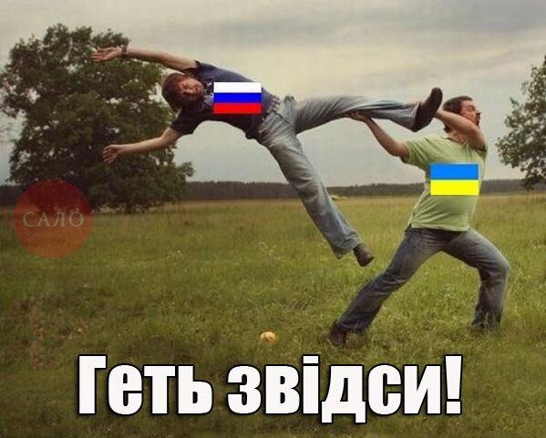 Агрессивная политика России ставит под сомнение не только границы Украины, но и международный порядок, - Коморовский - Цензор.НЕТ 5095