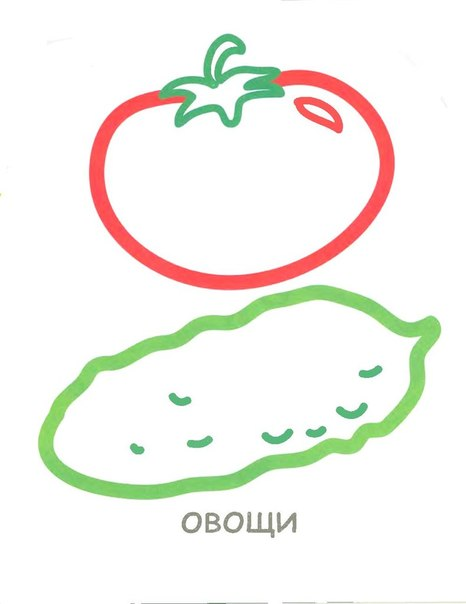 Раскраска для малышей с толстым контуром - 10