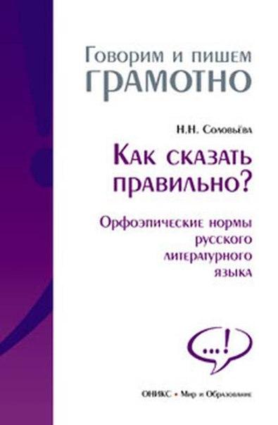 Гдз по русскому язык 5 Класс Ладыженская 2014