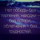 Фото Мамета Чабанова №21